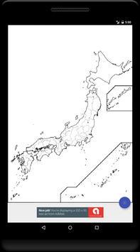 Blank Map, Japan screenshot 7