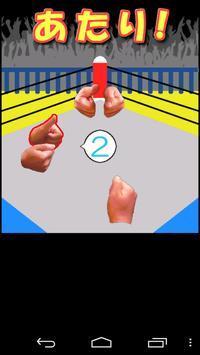 King of Thumb apk screenshot