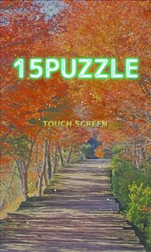 15 puzzle 3D screenshot 5
