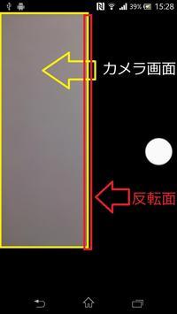 おもしろ双子カメラ -Gemini- apk screenshot