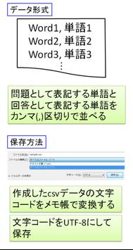 Flash Card (++Iteration) apk screenshot