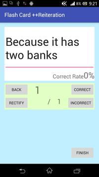 Flash Card (++Iteration) screenshot 3