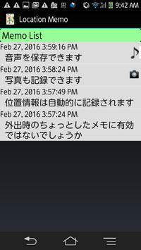 Location Memo apk screenshot