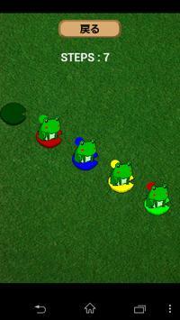 ケロマスター screenshot 1