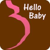 こんにちは赤ちゃん icon
