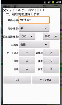 【最適】 FOR GOLD apk screenshot