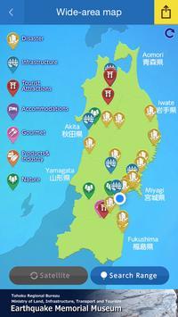 Guide Tohoku poster