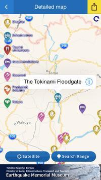 Guide Tohoku screenshot 1