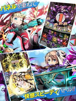 DivineGateZeroJP screenshot 6