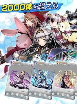 DivineGateZeroJP screenshot 12