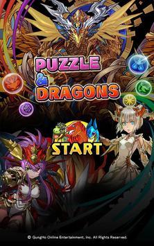 퍼즐&드래곤즈(Puzzle & Dragons) poster