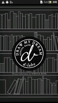 d-labo poster