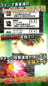 SuperDamageHeros-UUUM Edition- apk screenshot