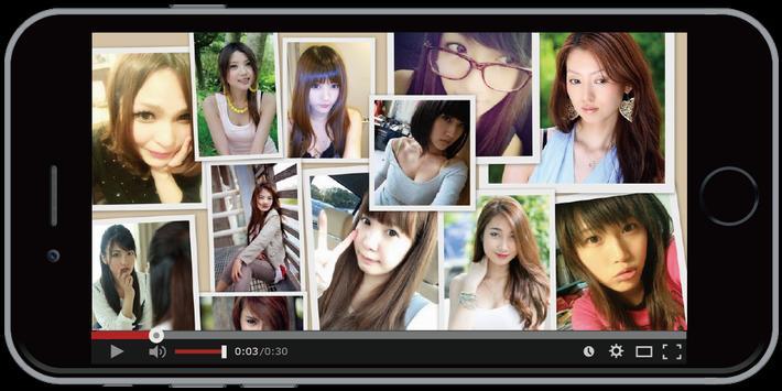 一本道 apk screenshot