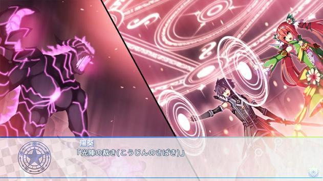 1/7の魔法使い スマホ版 screenshot 1