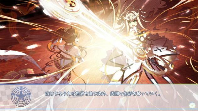1/7の魔法使い スマホ版 screenshot 3