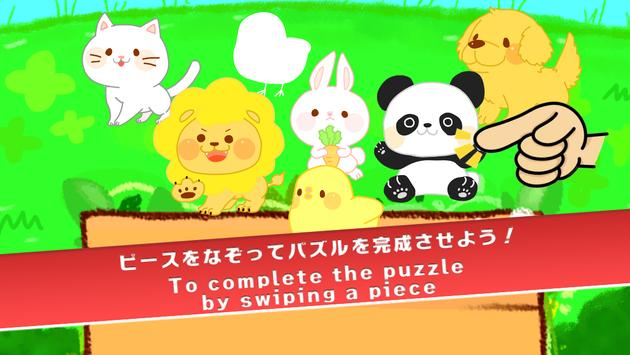 Kids Toddler Puzzles-kidsle screenshot 1