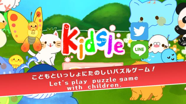 Kids Toddler Puzzles-kidsle screenshot 4