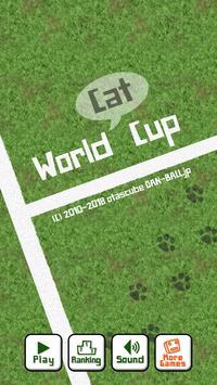 World Cat Cup screenshot 3