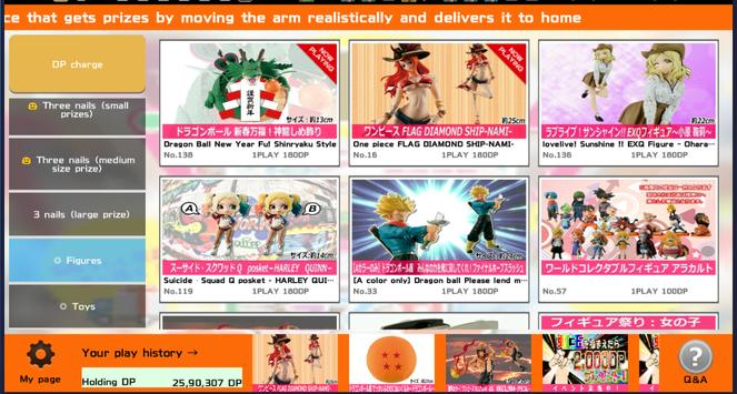 Anywhere catcher anime goods.anywhere crane games. poster