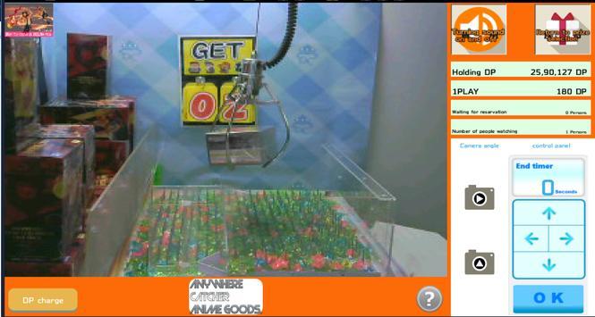 Anywhere catcher anime goods.anywhere crane games. apk screenshot