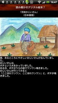 Storytelling book Magical Ashe apk screenshot