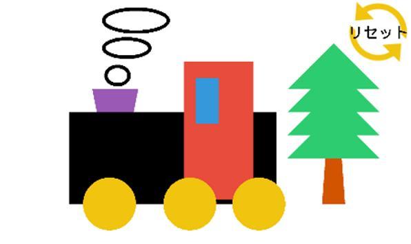 知育 パズル 積み木 子供のおもちゃ poster