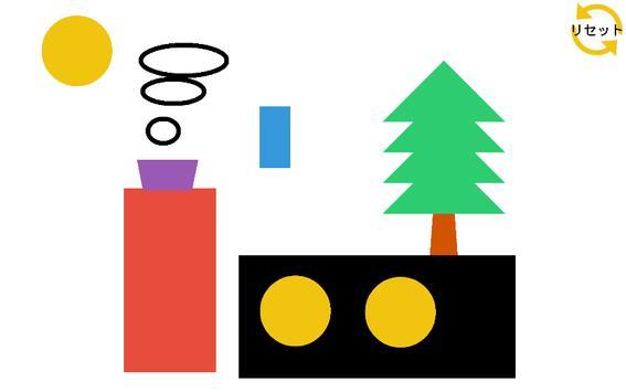 知育 パズル 積み木 子供のおもちゃ screenshot 3