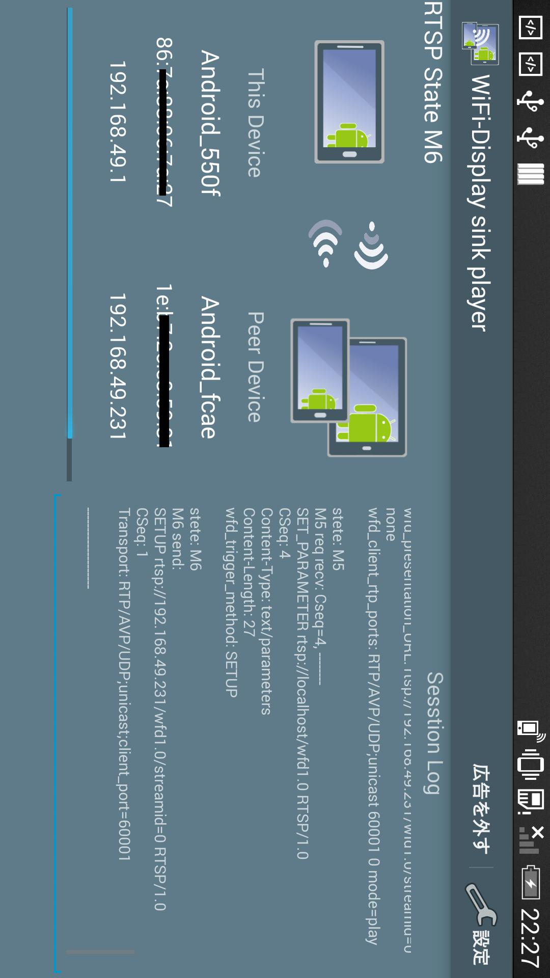 WiFi-Display(miracast) sink for Android - APK Download