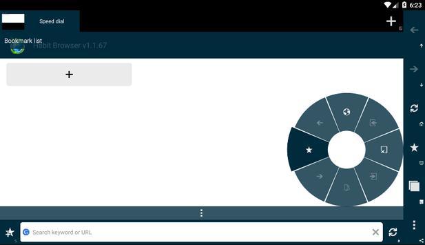 Habit Browser captura de pantalla 2