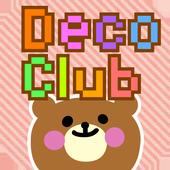 無料デコメ★デコクラブ(DecoClub) 登録不要! icon