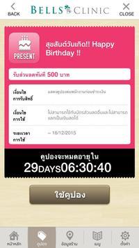Bells Clinic Thailand apk screenshot