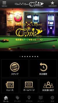 ダーツ&スポーツ Tink poster