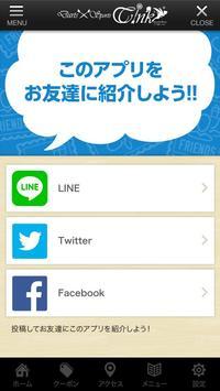 ダーツ&スポーツ Tink apk screenshot