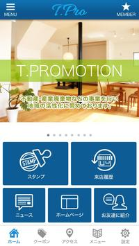 T.Pro poster