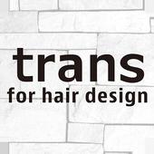 米沢市の美容室トランス公式アプリ icon