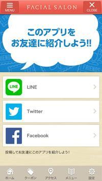 エステサロンVITSの公式アプリ apk screenshot