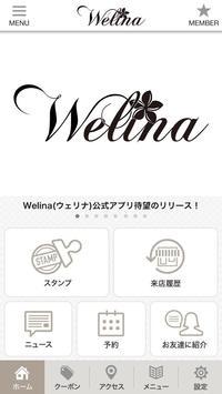 Welina poster