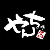 IZAKAYA YANCHA VIETNAM icon