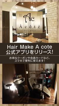 江別市の美容室 Hair Make A cote poster