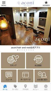 aconi hair and rest 公式アプリ poster
