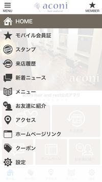 aconi hair and rest 公式アプリ apk screenshot