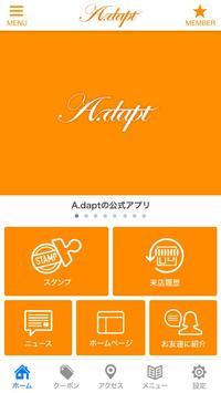新潟県新発田市の美容室「A.dapt(アダプト)」公式アプリ poster