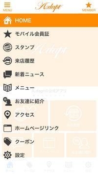 新潟県新発田市の美容室「A.dapt(アダプト)」公式アプリ apk screenshot