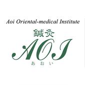 栄・新栄町のベテラン女性鍼灸治療院「鍼灸・AOI」 icon