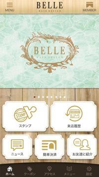 BELLE HAIR DESIGN公式アプリ poster