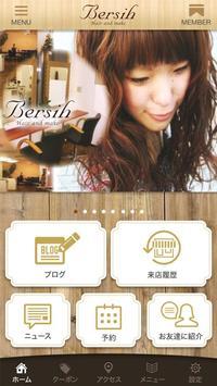 仙台市にある美容室、Bersih(ブルシイ)の公式アプリ poster