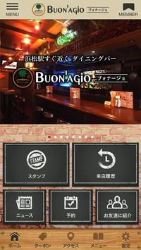 Dining Bar Buon'agio poster