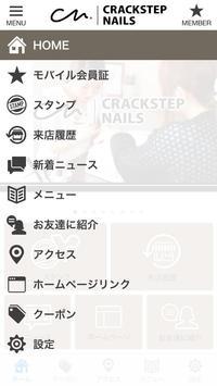 豊橋市のCRACK STEP Nails 公式アプリ screenshot 1