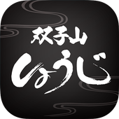 札幌で食べるカニ・クエ鍋は双子山しょうじ icon